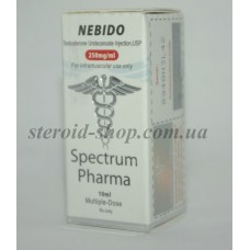 Тестостерон Ундеканоат Spectrum Pharma 10 ml | NEBIDO